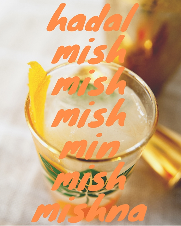 MISH MISH COCKTAIL WITH ORANGE TWIST // The Kitchy Kitchen